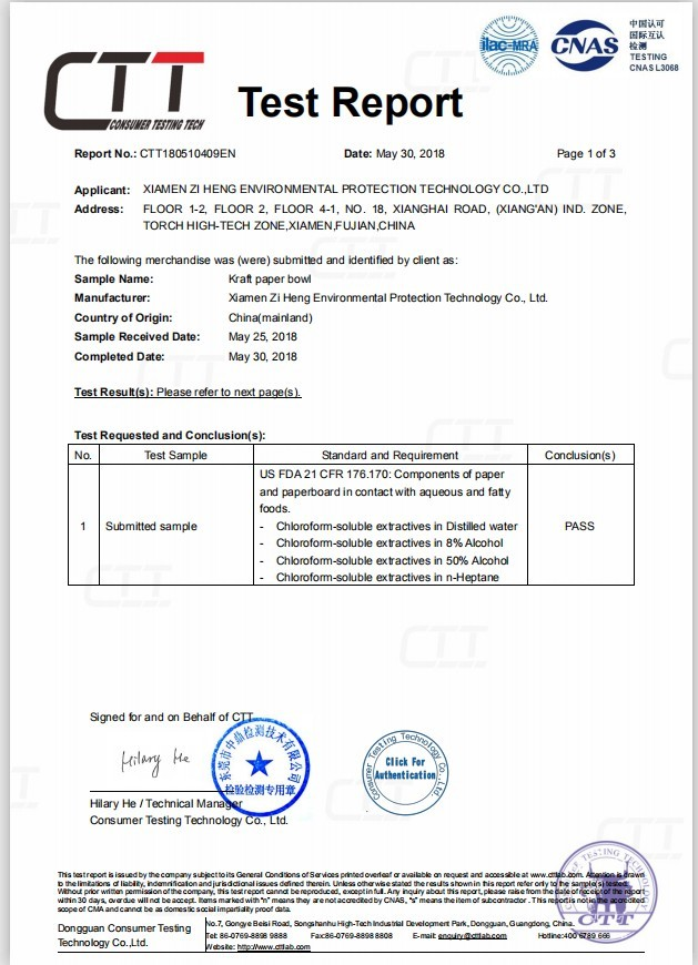 চীন Xiamen Zi Heng Environmental Protection Technology Co., Ltd. সার্টিফিকেশন